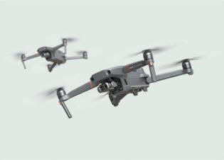 ドローンを活用した空撮・解析サービス